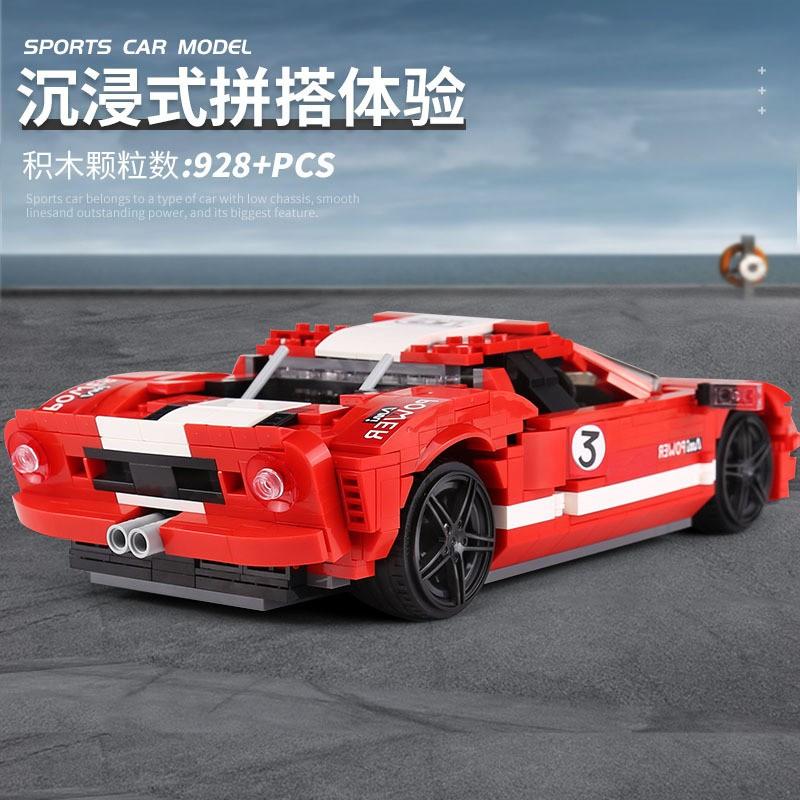 10001 MOULD KING Ford GT Красный Фантом