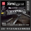 14009 MOULD KING Пулемет