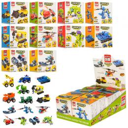 2101 Enlighten Brick Набор из 10 конструкторов