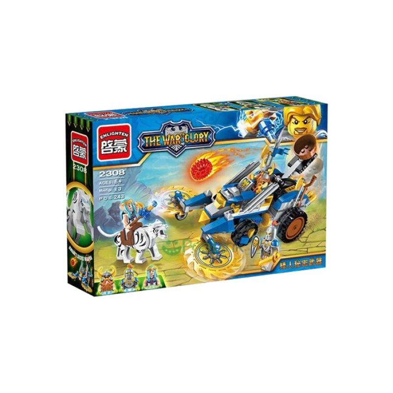 2308 Enlighten Brick Секретное оружие гномов