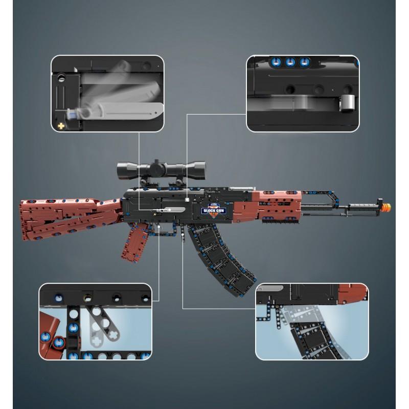 C61009 CADA Автомат АК-47