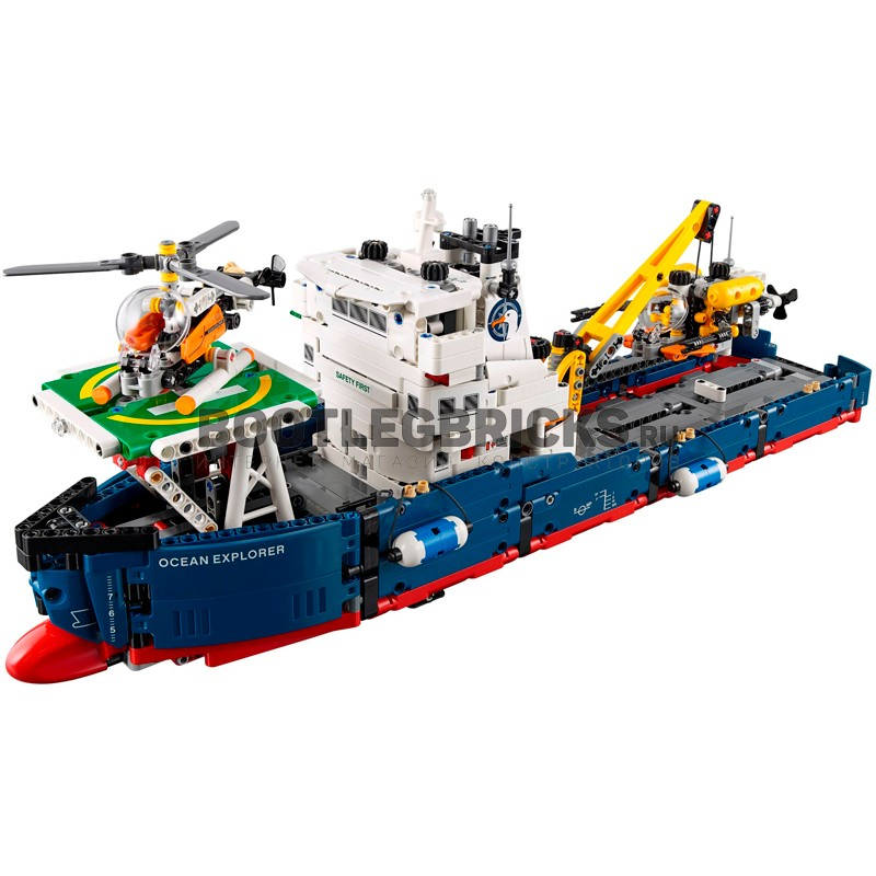 3370 Decool Исследователь океана