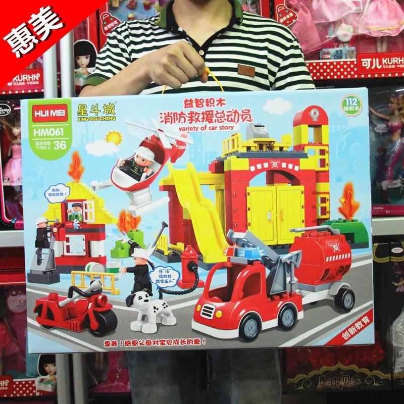HM061 HUIMEI Большое пожарное депо