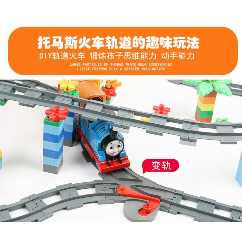 HM0002 HUIMEI стрелка 3775 для поезда LEGO DUPLO