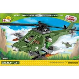 Боевой ракетный вертолет. COBI 2158.