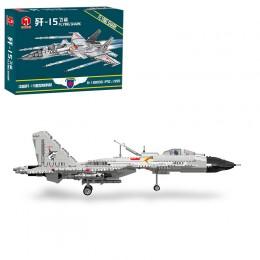 88006 JUHANG Истребитель J-15 Летающая акула