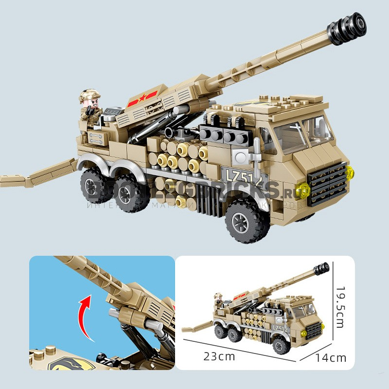 KY84092 Kazi Самоходная 155-мм гаубица