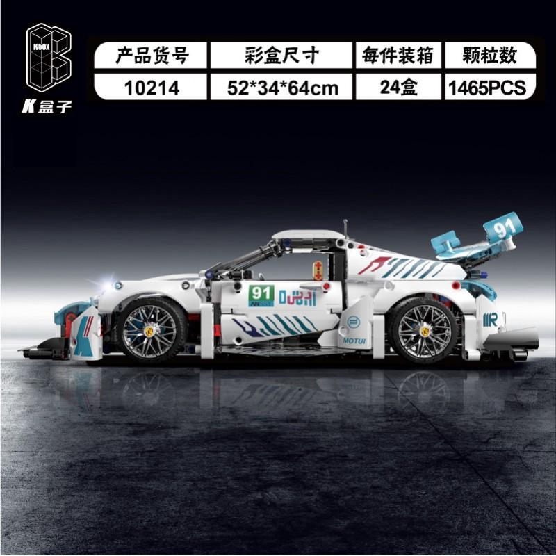 10214 Kbox Porsche 911 GT3 RS