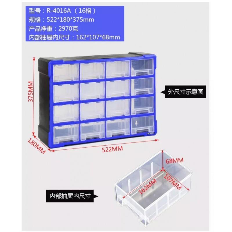 R-4016A Контейнер для деталей Лего