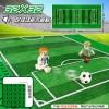 8816 LEPIN Футбольное поле (строительная пластина)