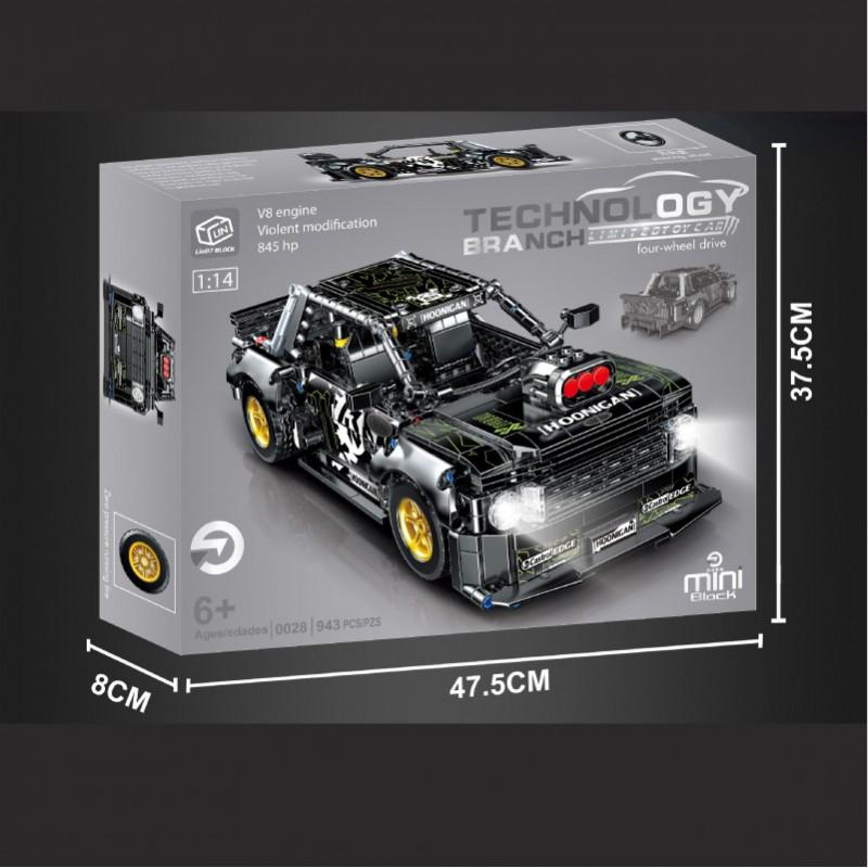 ZG0028 LIN BLOCK Ford Mustang