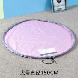 Коврик-мешок для игры в   150 см (светло-розовый)
