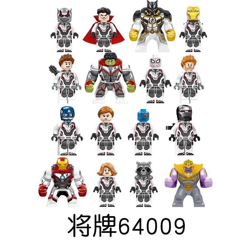 64009 PRCK Мстители: Набор из 16 минифигурок