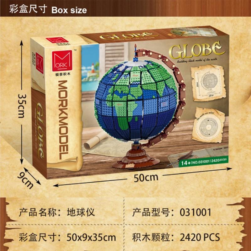 031001 MORK Глобус