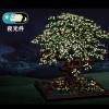 031004 MORK Дом на дереве