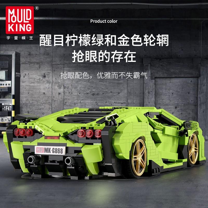 10011 MOULD KING Lamborghini Sian