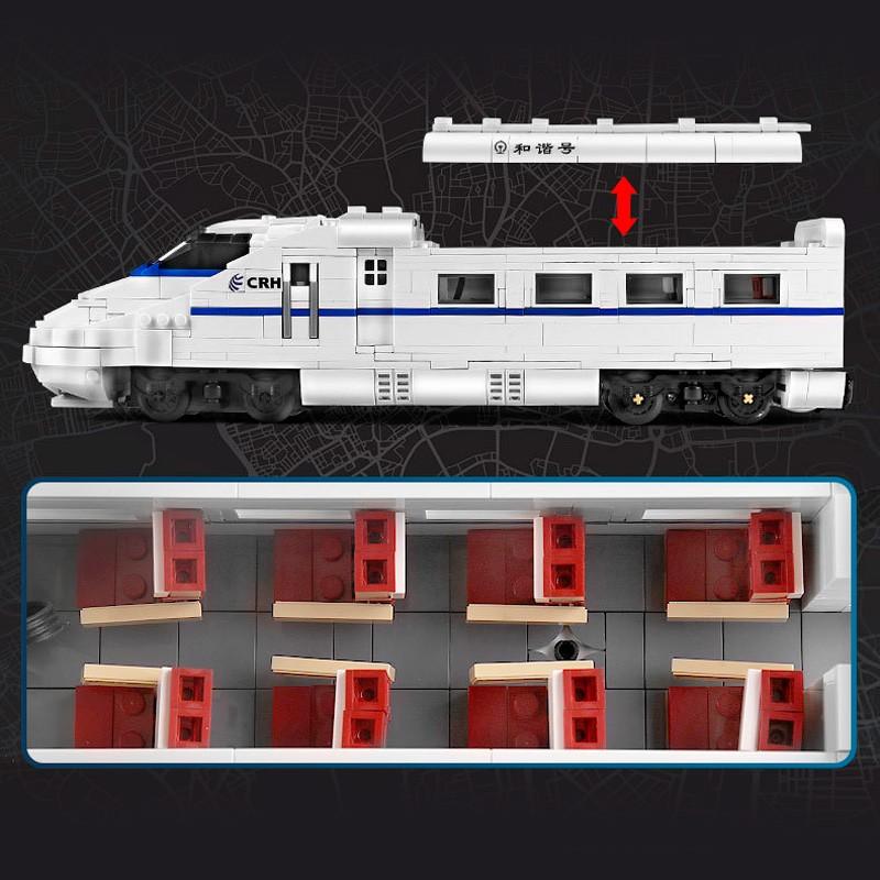 12002 MOULD KING Высокоскоростной поезд CRH2A