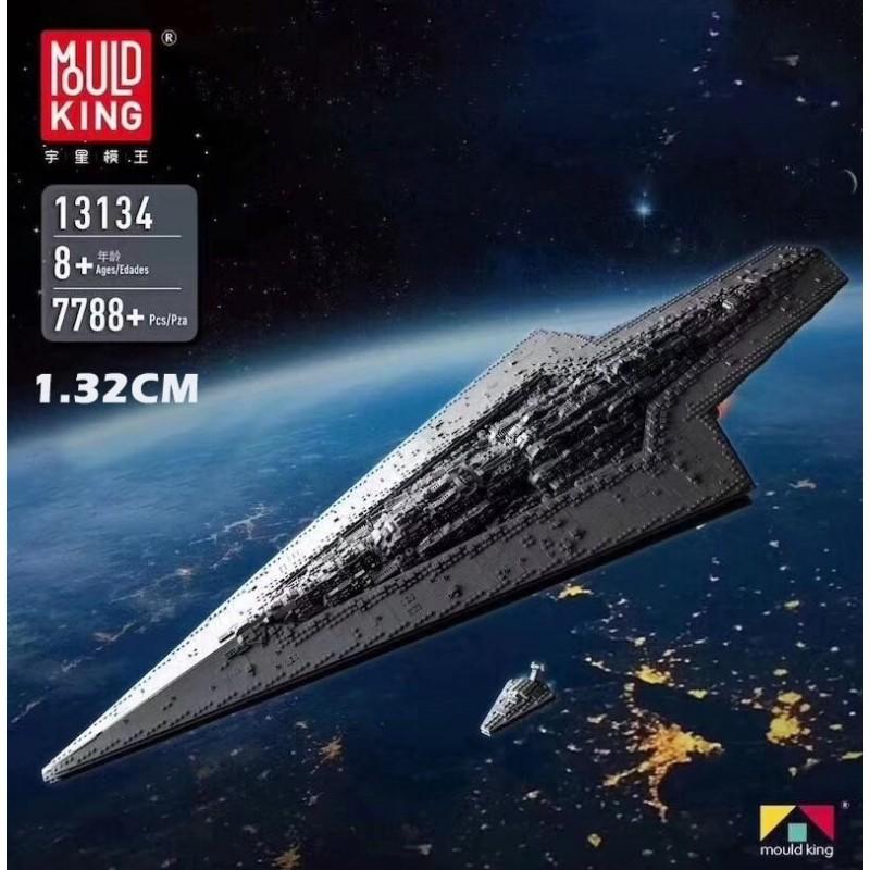 13134 MOULD KING Звёздный суперразрушитель Палач