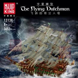 13138 MOULD KING Летучий Голландец