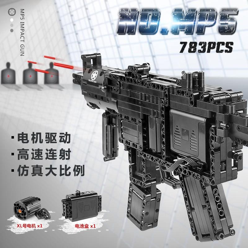 14001 MOULD KING Пистолет-пулемет HK MP5 MLI
