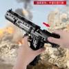 14004 MOULD KING Пистолет Desert Eagle