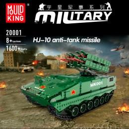 20001 MOULD KING Самоходный противотанковый комплекс HJ-10