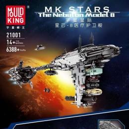 21001 MOULD KING Медицинский фрегат Mortesv's UCS Nebulon-B