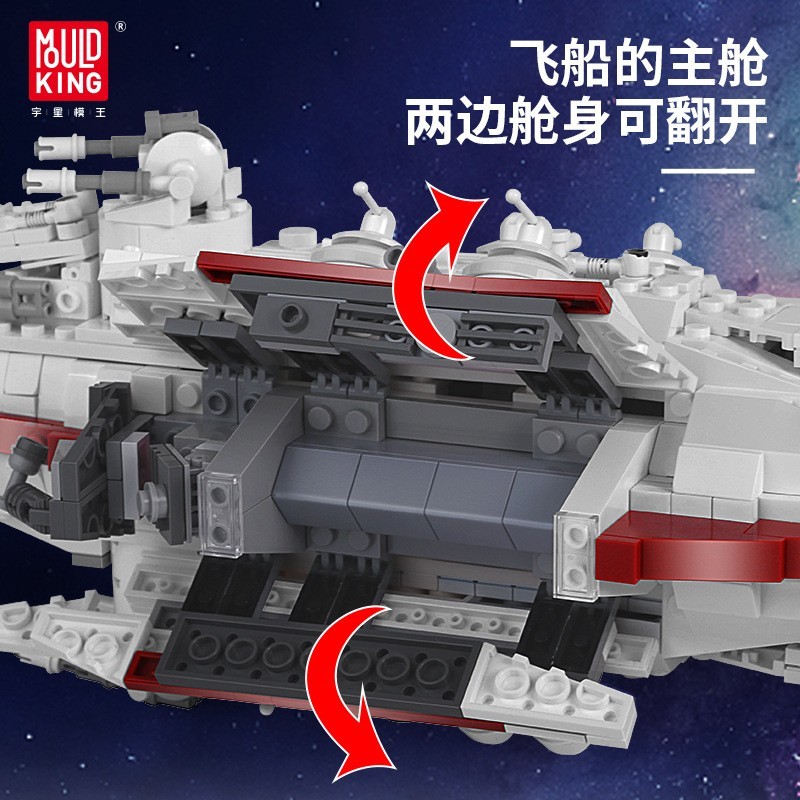 21003 MOULD KING Tantive IV CR-90 Corellian Corvette