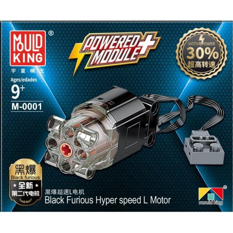 M-0001 MOULD KING Электромотор Hyper Speed L Motor Black Furious