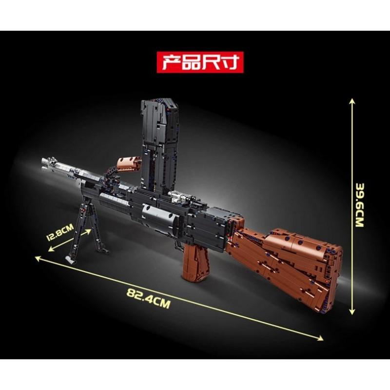 PG-15002 PANGU Электрический пулемет непрерывного действия: Брен МК