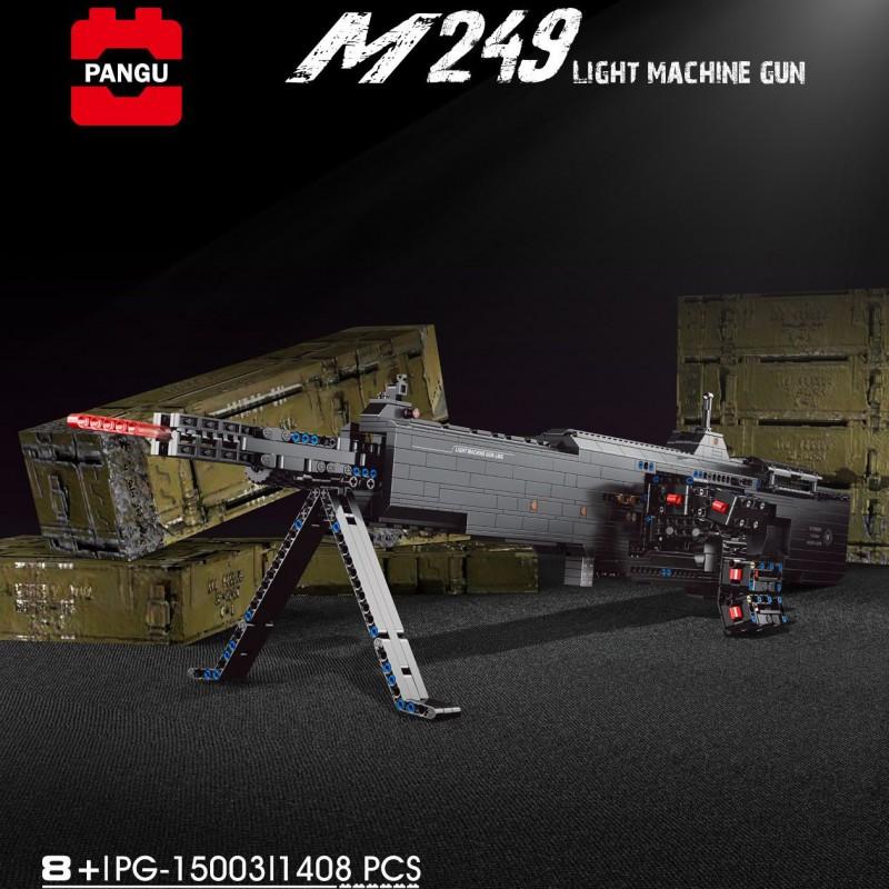 PG-15003 PANGU Ручной пулемет M249