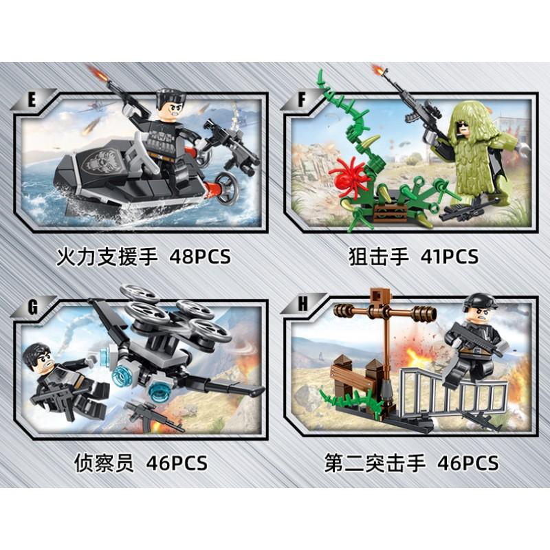 630001 Panlos Brick Спецназ Летающий Тигр 8 в 1
