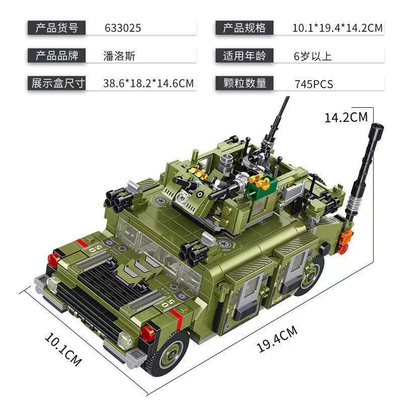 633025 Panlos Brick Боевая бронированная машина пехоты 8 в 1
