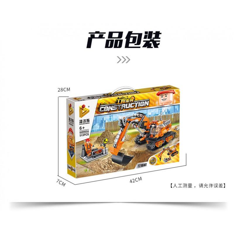 640003A Panlos Brick Строительная бригада: Экскаватор