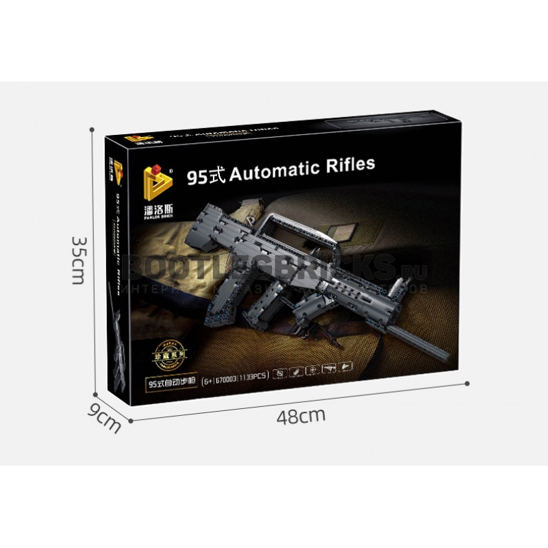 670003 Panlos Brick Автоматическая винтовка Тип 95