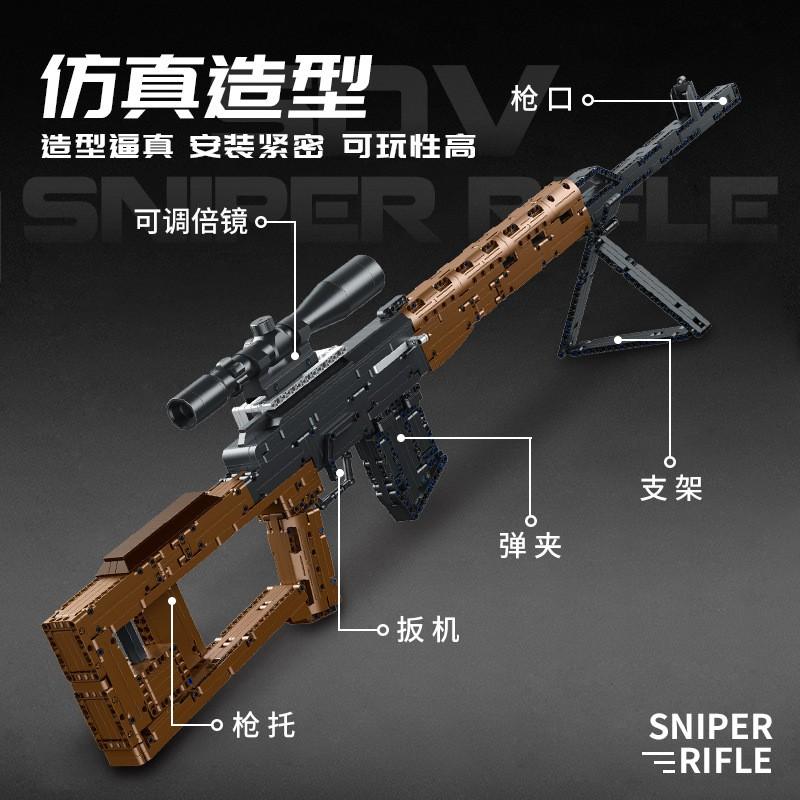 670005 Panlos Brick Снайперская винтовка Драгунова (СВД)
