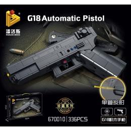 670010 Panlos Brick Glock 18 автоматический пистолет