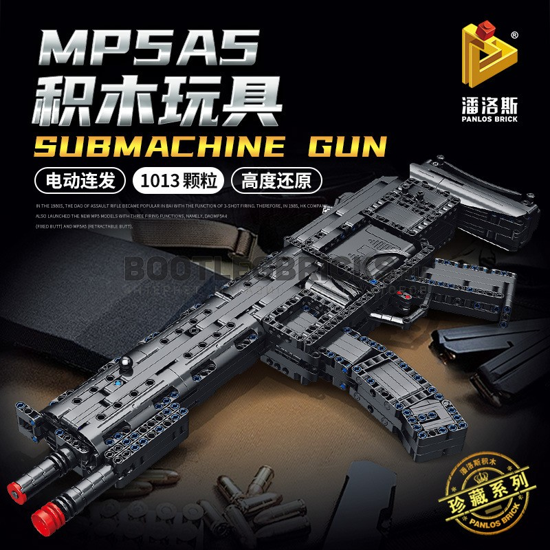 670014 Panlos Brick Военный пистолет-пулемет MP5A5