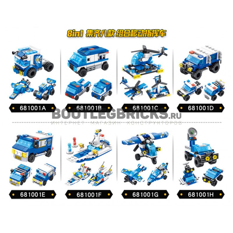 681001A-H Panlos Brick Мобильный командный центр 8 в 1