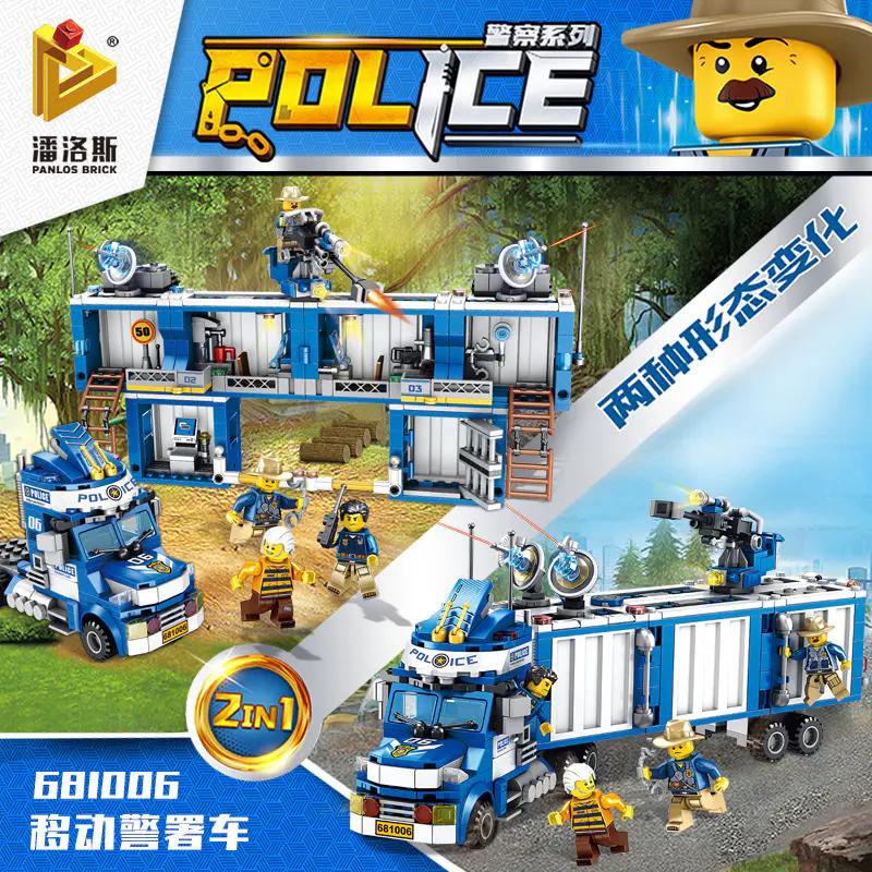681006 Panlos Brick Полицейская серия: мобильный полицейский участок