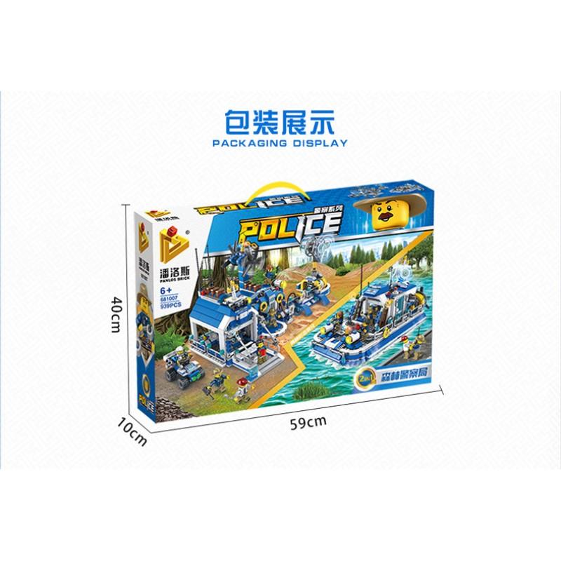 681007 Panlos Brick Полицейский участок или судно на воздушной подушке 2 в 1