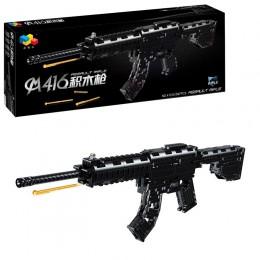 41015 Qi Zhi Le Штурмовая винтовка M416