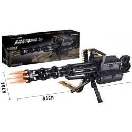 86001 Qi Zhi Le Пулемет Гатлинга