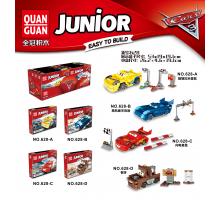 628 Quanguan Набор 4 в 1 Джуниорс