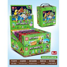 655 Quanguan Набор 6 в 1 Майнкрафт