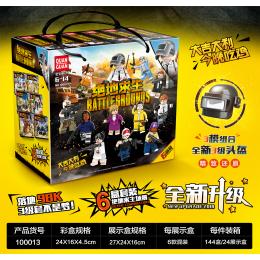 100013 Quanguan Набор 6 в 1 PUBG