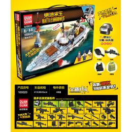100020 Quanguan PUBG