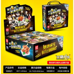 100021 Quanguan Набор 6 в 1 PUBG