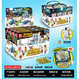 100060 Quanguan Набор 4 в 1 PUBG