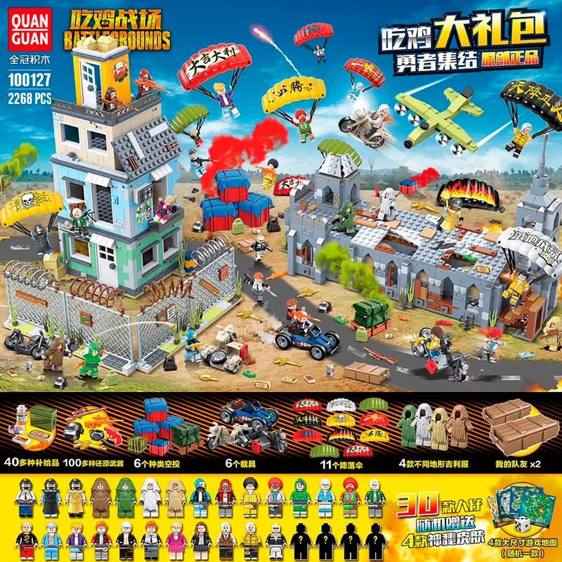 100127 Quanguan Большой набор PUBG